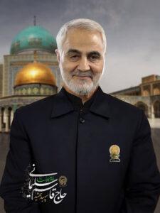 سردار سلیمانی خادم امام رضا علیه السلام
