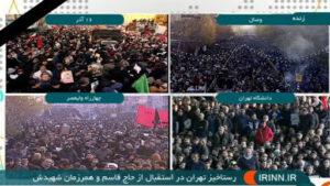 تشییع پیکر میلیونی سردار سلیمانی در ایران و عراق