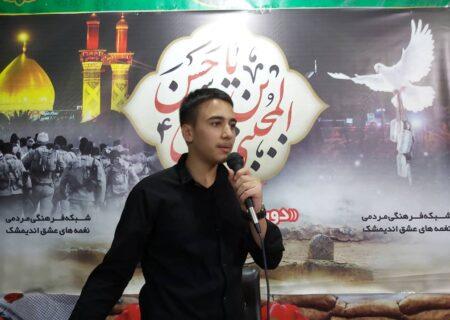 گزارش تصویری مراسم شهادت امام حسن مجتبی ع