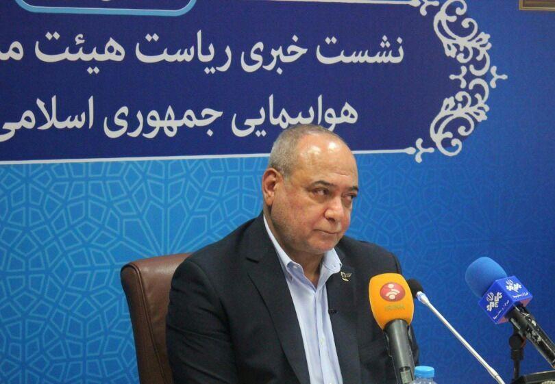 هیچ پروازی به عراق برای انتقال زائران ایرانی در اربعین نداریم.