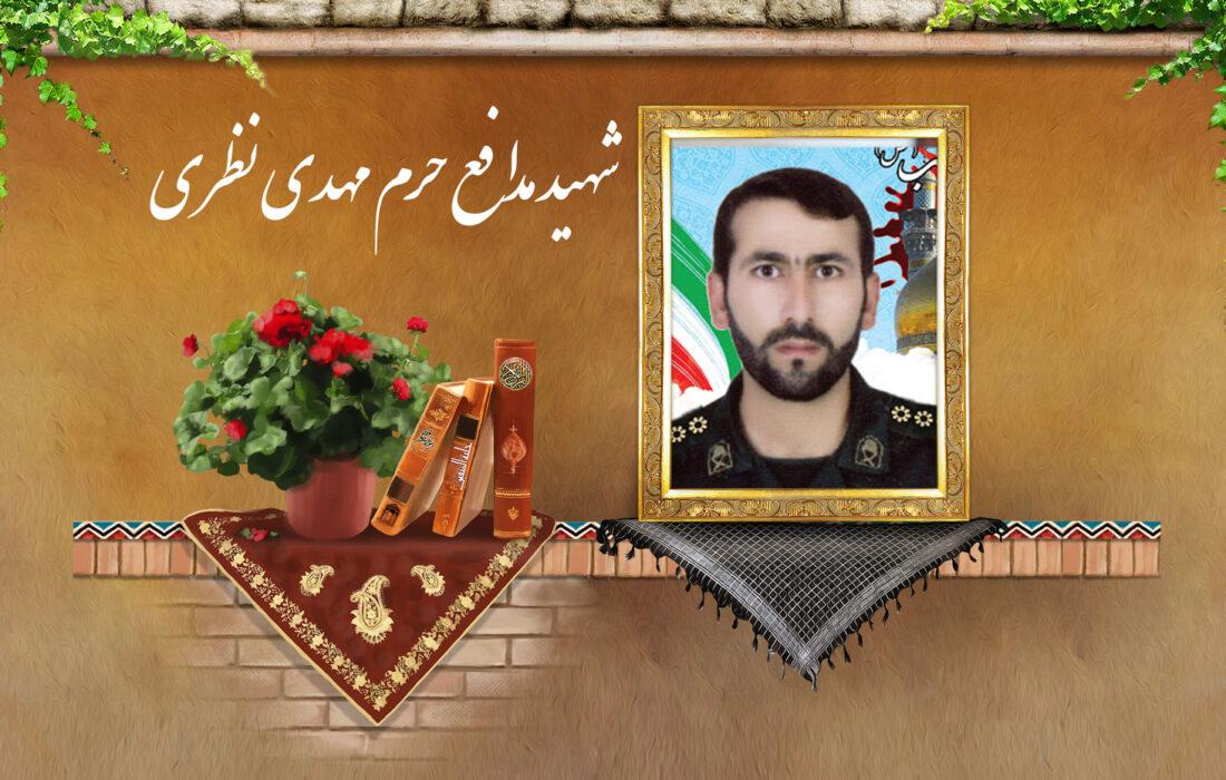 """پویش """"ماهمه مهدی نظری هستیم"""""""
