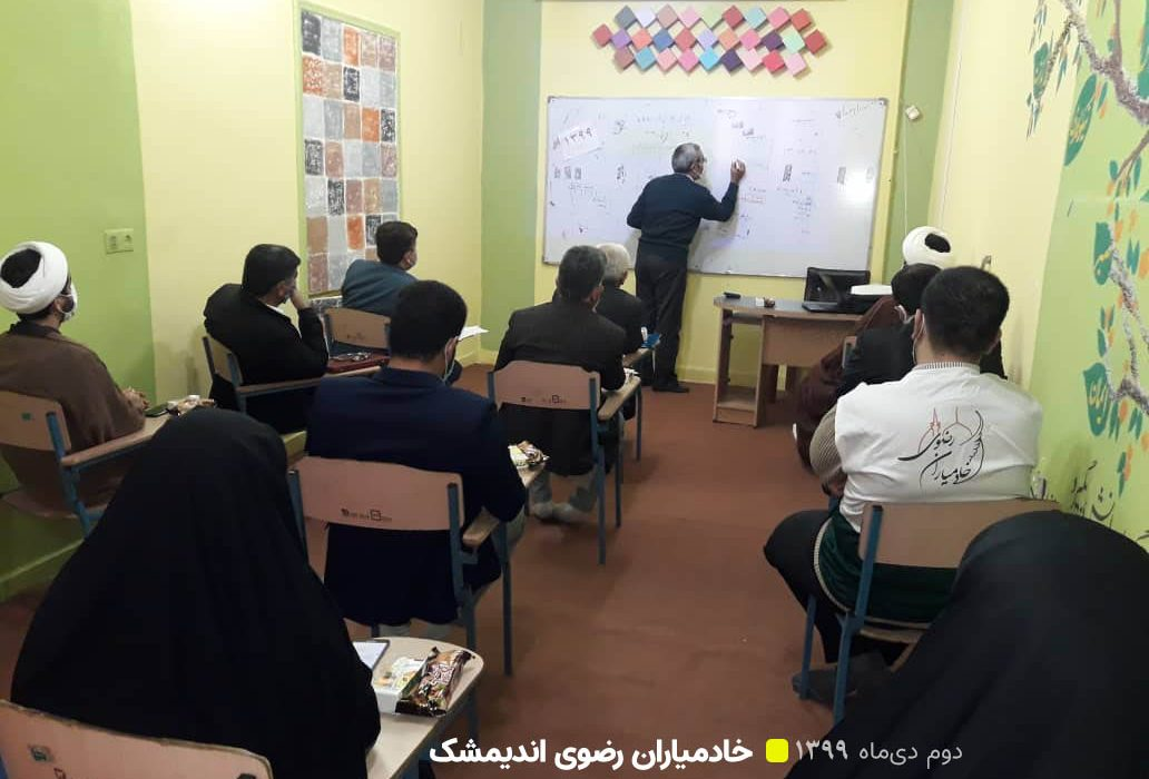 نشست تخصصی کانونهای محلی و شورای کانون خادمیاران رضوی اندیمشک برگزار شد.