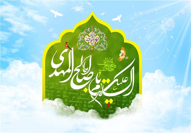 برنامه های جشن امامت امام زمان عج در اندیمشک