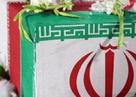 پیکر شهید محمودرضا شهریانی سگوندی پس از ۳۸ سال تفحص و شناسایی شد./ اندیمشک