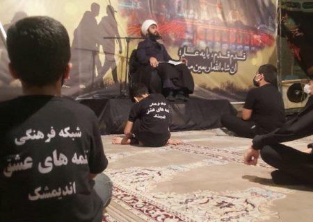 گزارش تصویری روز هشتم محرم ۱۴۰۰ در اندیمشک + عکس